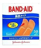 「バンドエイド」 救急絆創膏 肌色タイプ スタンダードサイズ 50枚