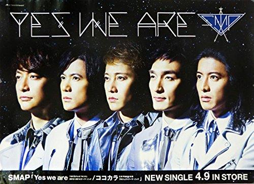ポスター(A) SMAP 2014 シングル「Yes we are/ココカラ」 告知 B2