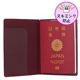 海外旅行用品にスキミング防止 ICパスポートカバー 皮革模様 (ルビーレッド)