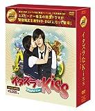 イタズラなKiss~Playful Kiss (8枚組+特典ディスク)【期間限定生産】