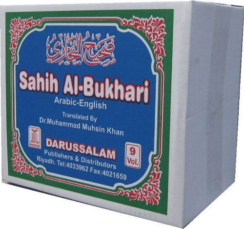 The English Translation of Sahih Al Bukhari With the Arabic Text (9 volume set)