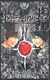 DEATH NOTE (13) (ジャンプ・コミックス)