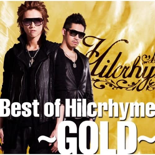 Best of Hilcrhyme~GOLD~をAmazonでチェック!