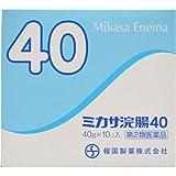 【第2類医薬品】ミカサ浣腸40 40g×10