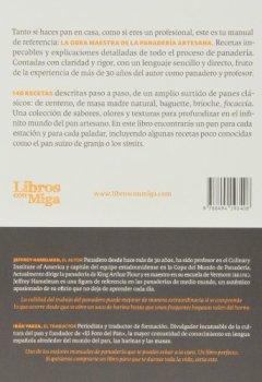 Portada del libro deEl Pan: Manual de Técnicas y Recetas de Panadería