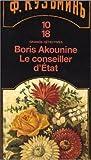 Le conseiller d\'Etat par Boris Akunin