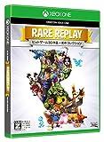 Rare Replay 【CEROレーティング「Z」】