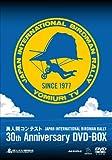 鳥人間コンテスト 30th ANNIVERSARY DVD-BOX