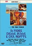 パゾリーニ・コレクション アラビアン・ナイト [DVD] 北野義則ヨーロッパ映画ソムリエのベスト1974年