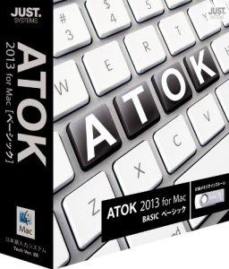 ATOK 2013 for Mac [ベーシック] 通常版