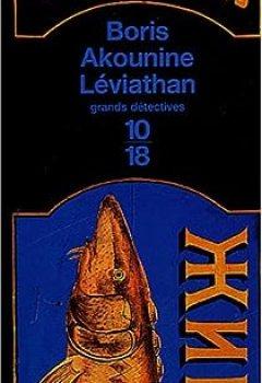 Livres Couvertures de Léviathan
