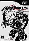 MADWORLD(マッドワールド)【CEROレーティング「Z」】