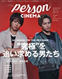 PERSON CINEMA (TOKYO NEWS MOOK 579号)