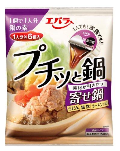 エバラ プチッと鍋 寄せ鍋 (23g×6個入)×3袋