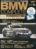 BMW COMPLETE (コンプリート) Vol.55 2013年 03月号 [雑誌]