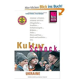 KulturSchock Ukraine