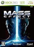 Mass Effect (マスエフェクト) (「ボーナスディスク」同梱)
