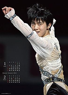 羽生結弦 カレンダー 2015年