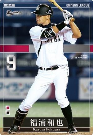 オーナーズリーグ20弾/OL20/ST/福浦和也/ロッテ