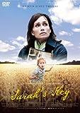 サラの鍵  北野義則ヨーロッパ映画ソムリエのベスト2011第2位
