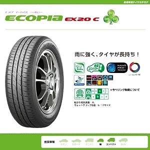 BRIDGESTONE(ブリヂストン) ECOPIA EX20C 165/70R14 081S 低燃費タイヤ