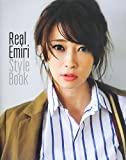 Real Emiri Style Book [単行本(ソフトカバー)] / 辺見 えみり (著); 集英社 (刊)