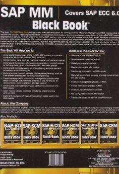 Livres Couvertures de SAP MM Black Book (Covers SAP ECC 6.0)