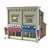 1/150 なつかしのジオラマシリーズ 商店F MP03-83 (ペーパークラフト)