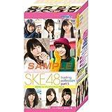【あみあみ限定特典】SKE48 トレーディングコレクション パート5 15個入りBOX(あみあみ限定特典カード 付)