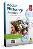 Adobe Photoshop Elements 10 日本語版 乗換え・アップグレード版 Windows/Macintosh版