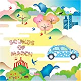 NISSAN マーチ 「SOUND OF MARCH~ NISSAN MARCH HISTORICAL COMPILATION」