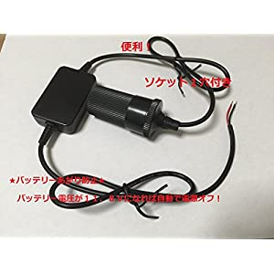 TK-SERVICE カーバッテリーパワープロテクター シガーソケット1穴 電源直結コード 電圧保護XY-9315