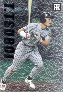 カルビー1999 プロ野球チップス スペシャルカード No.SP-06 坪井智哉