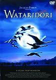 WATARIDORI [DVD] 北野義則ヨーロッパ映画ソムリエのベスト2003第7位
