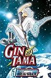 Gin Tama, Volume 1