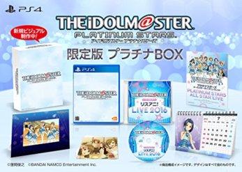 アイドルマスター プラチナスターズ プラチナBOX 【Amazon.co.jp限定】オリジナルPC壁紙配信