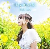 井口裕香 /「Hey World」<初回限定盤 data-recalc-dims=
