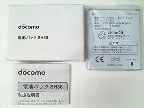 【ドコモ純正商品】docomoスマートフォン AQUOS PHONE si SH-01E 電池パックバッテリー SH36ASH29402