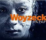 音楽劇ヴォイツェク メモリアルCD+ブック (初回限定盤)