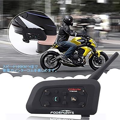 FODSPORTS バイク インカム ヘルメットに装着 インターコム Bluetooth 防水 6 Riders 2人同時通話 連続10時間通話可能 クリアな音質 技適マーク認証済み 日本語説明書付き