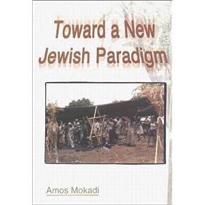 Toward a New Jewish Paradigm