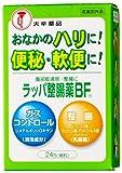 ラッパ整腸薬BF 24包