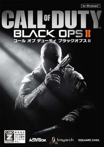 コールオブデューティ ブラックオプス2 (PCゲーム/字幕版)
