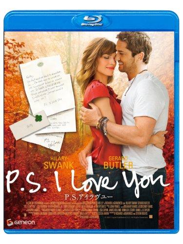 P.S.アイラヴユー [Blu-ray]
