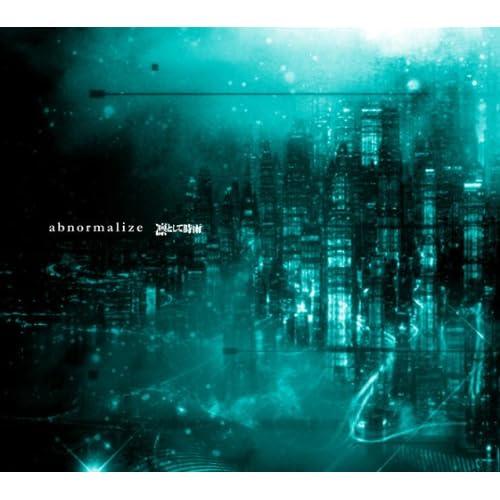 abnormalize(期間生産限定盤)(DVD付)をAmazonでチェック!