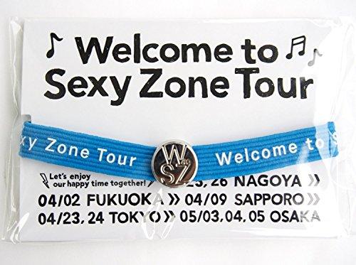 Sexy Zone 公式グッズ 春魂 Welcome to Sexy Zone Tour 2016 会場限定 ヘアゴム 大阪 青 中島健人をAmazonでチェック