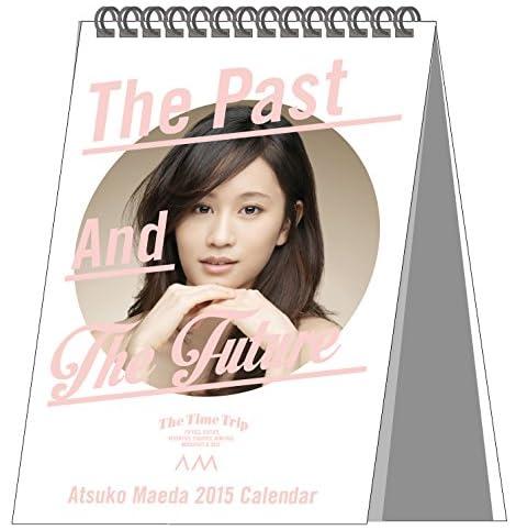 前田敦子 2015 カレンダー(卓上タイプ)