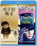 かいじゅうたちのいるところ/チャーリーとチョコレート工場 Blu-ray (初回限定生産/お得な2作品パック)