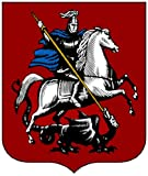 PREMIUM Aufkleber WAPPEN MOSKAU Moskwa Russland Russia Grösse: 8 cm