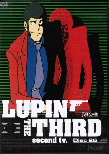 LUPIN THE THIRD second tv,DVD Disc26